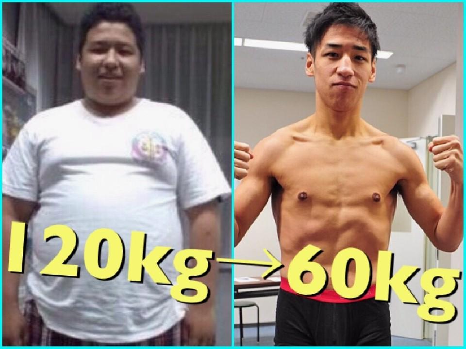 60キロ痩せたピンとする体幹トレ