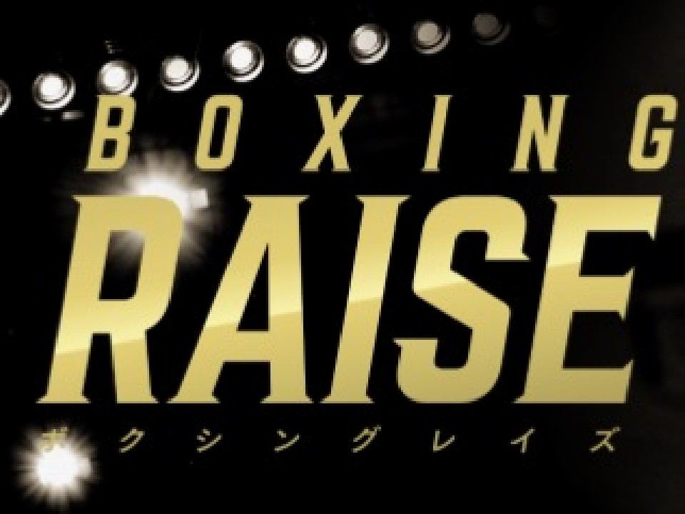 BOXING RAISE