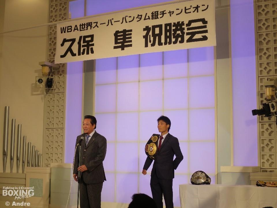 久保隼が大阪で祝勝会に出席