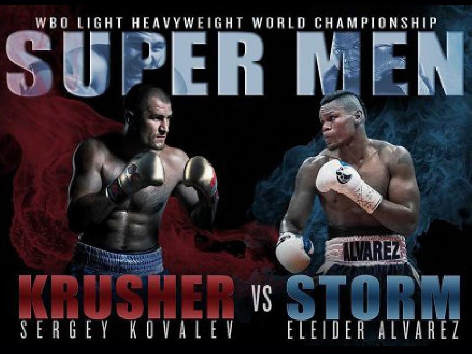 WBO世界ライトヘビー級タイトルマッチ