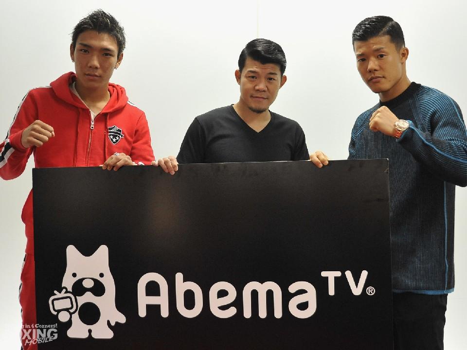 「AbemaTV」スタジオで会見