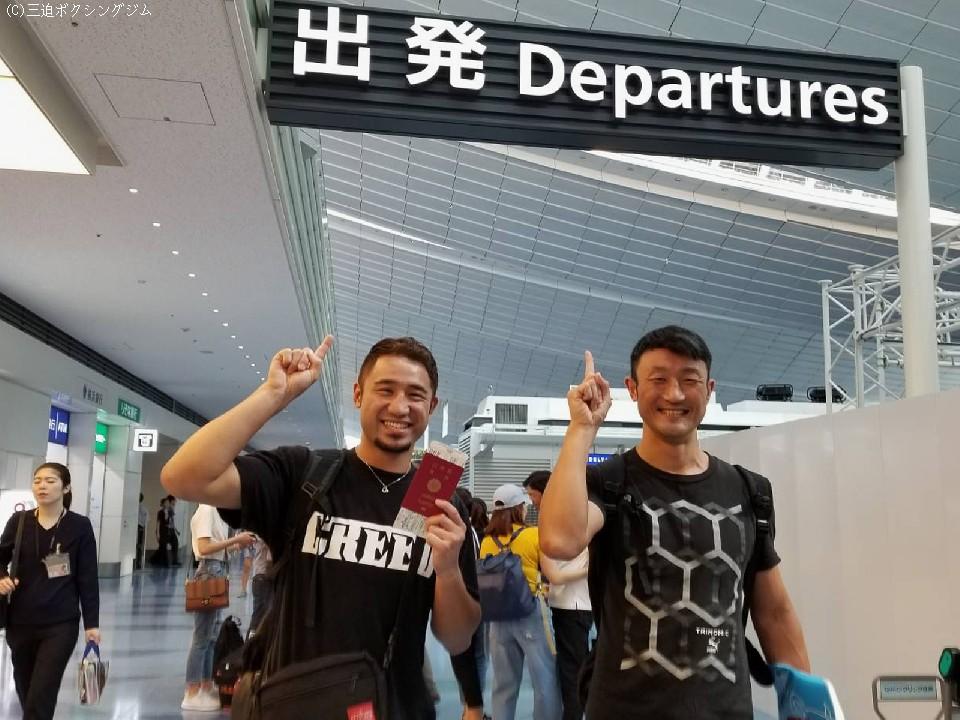 左:吉野と右:小原 羽田空港にて