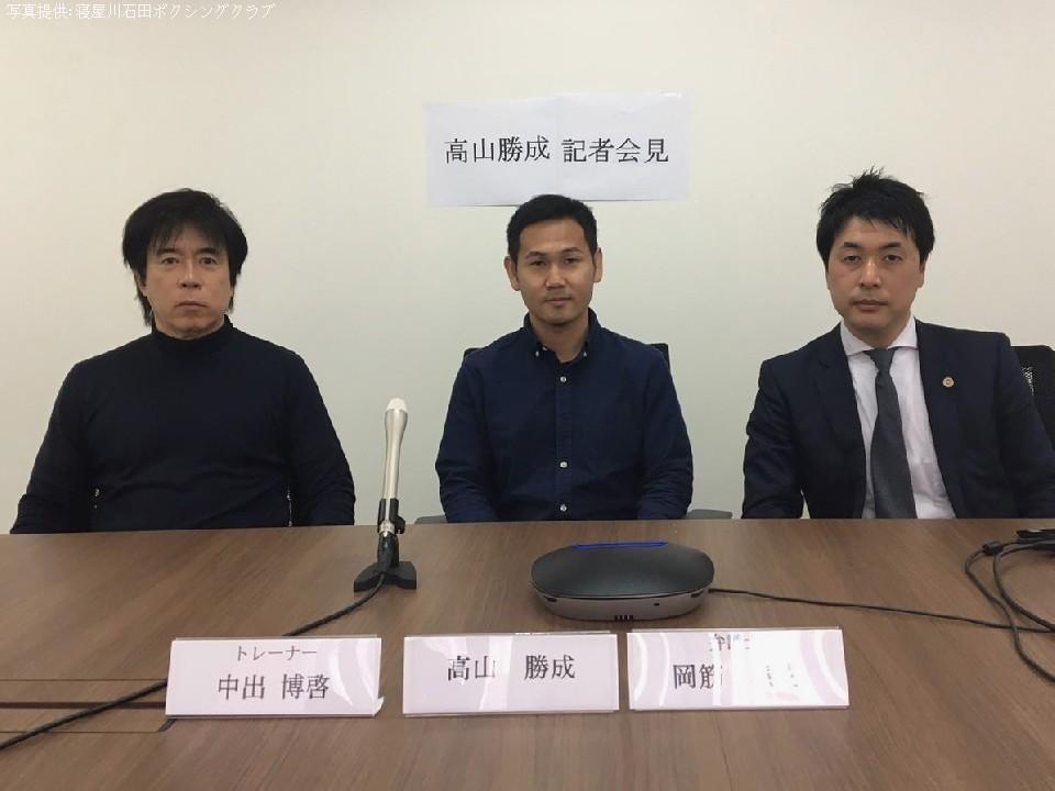左:中出博啓トレーナー 右:岡筋泰之弁護士