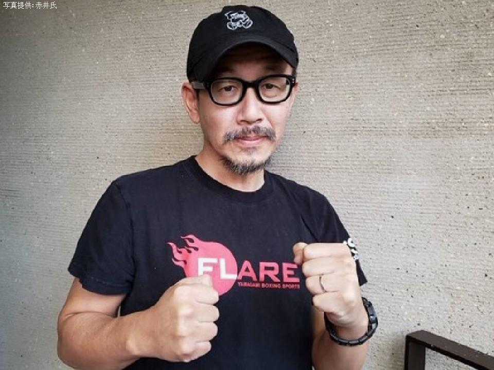 赤井祥彦代表(47)
