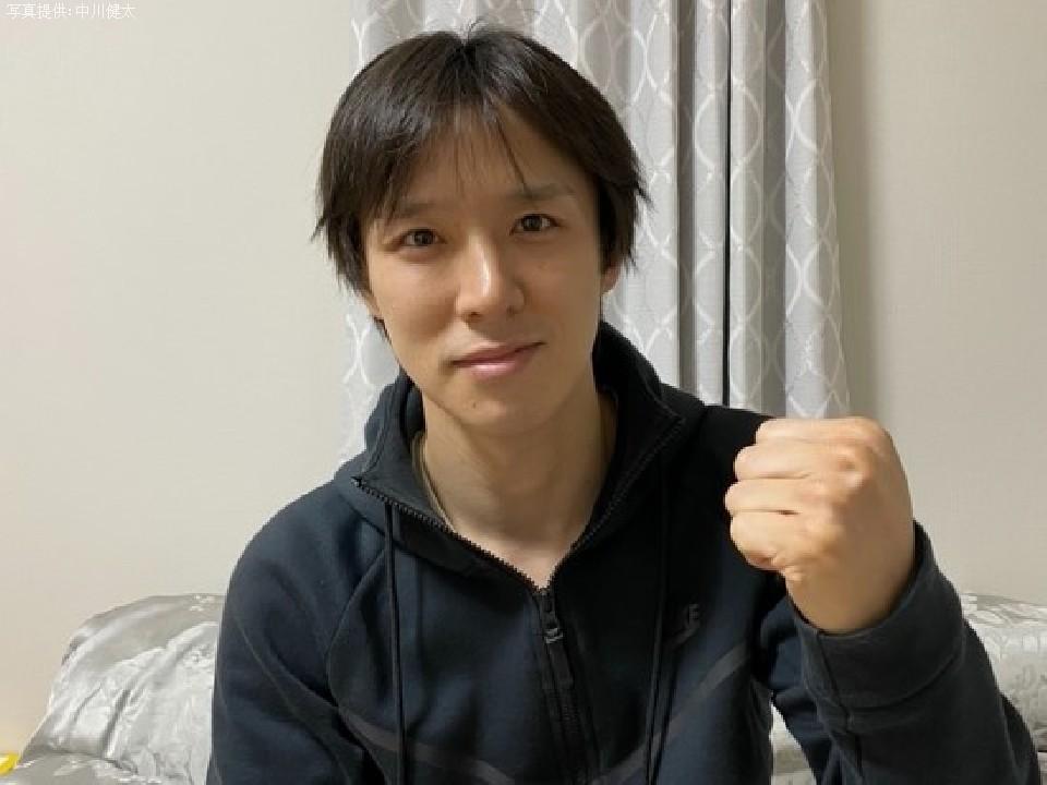 夏に試合を予定している中川健太(34)