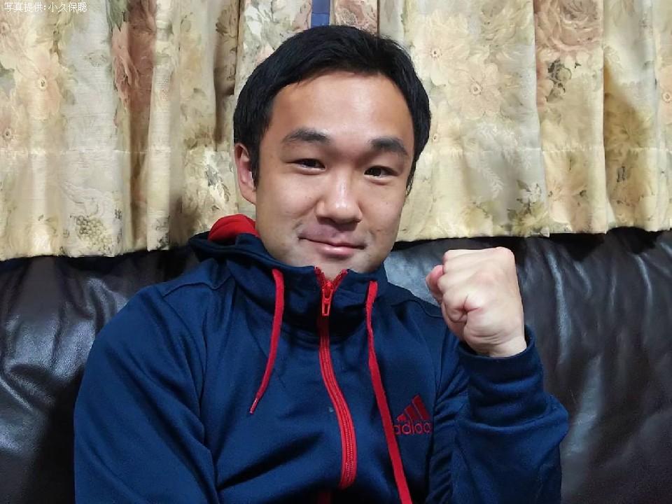 元日本ランカーの小久保聡(36)