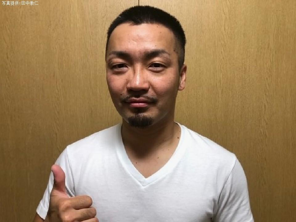再起を目指す田中教仁(35)