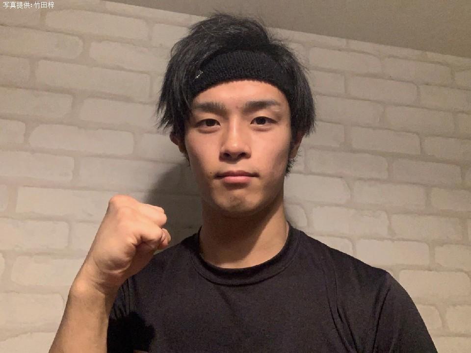 5戦全勝(5KO)の竹田梓(高崎)