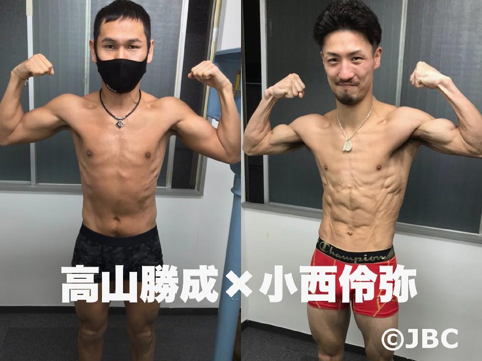 高山勝成vs小西伶弥! 仕切り直しの一戦