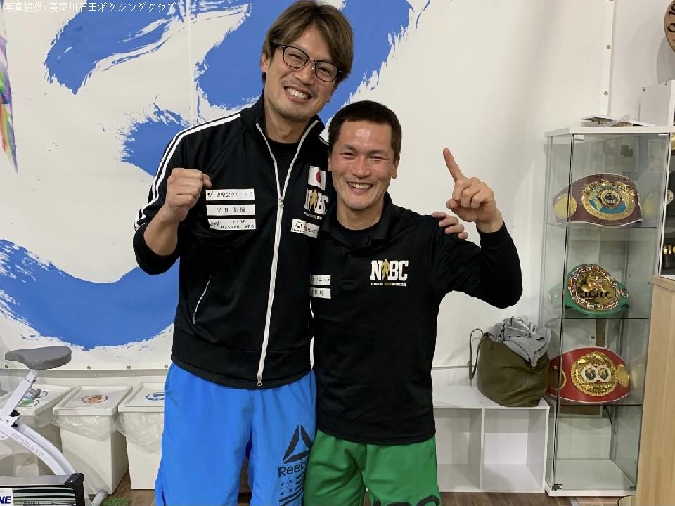 石田順裕会長と佐々木佳浩トレーナー