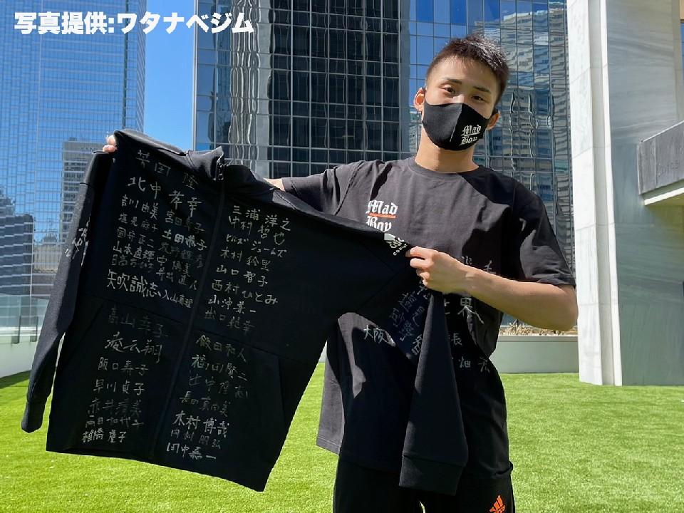 京口紘人に地元大阪からエールが届いた!