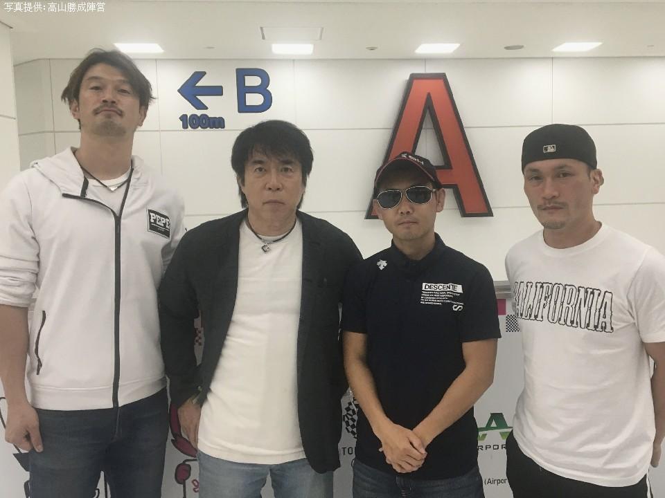 石田順裕会長・中出博啓トレーナー・高山勝成・ 佐々木佳浩トレーナー