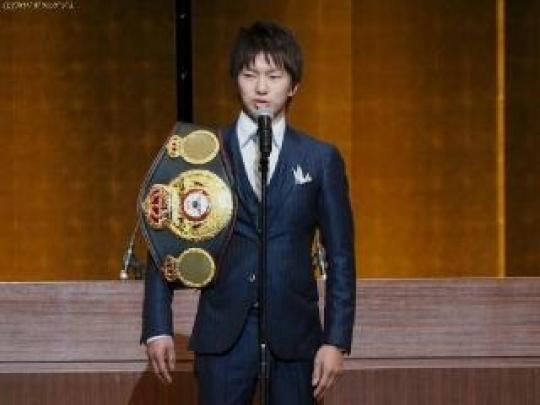 V5王者の田口良一が大田区民賞受賞