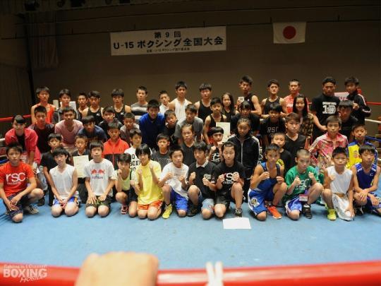 U-15ボクシング全国大会は9.3開催